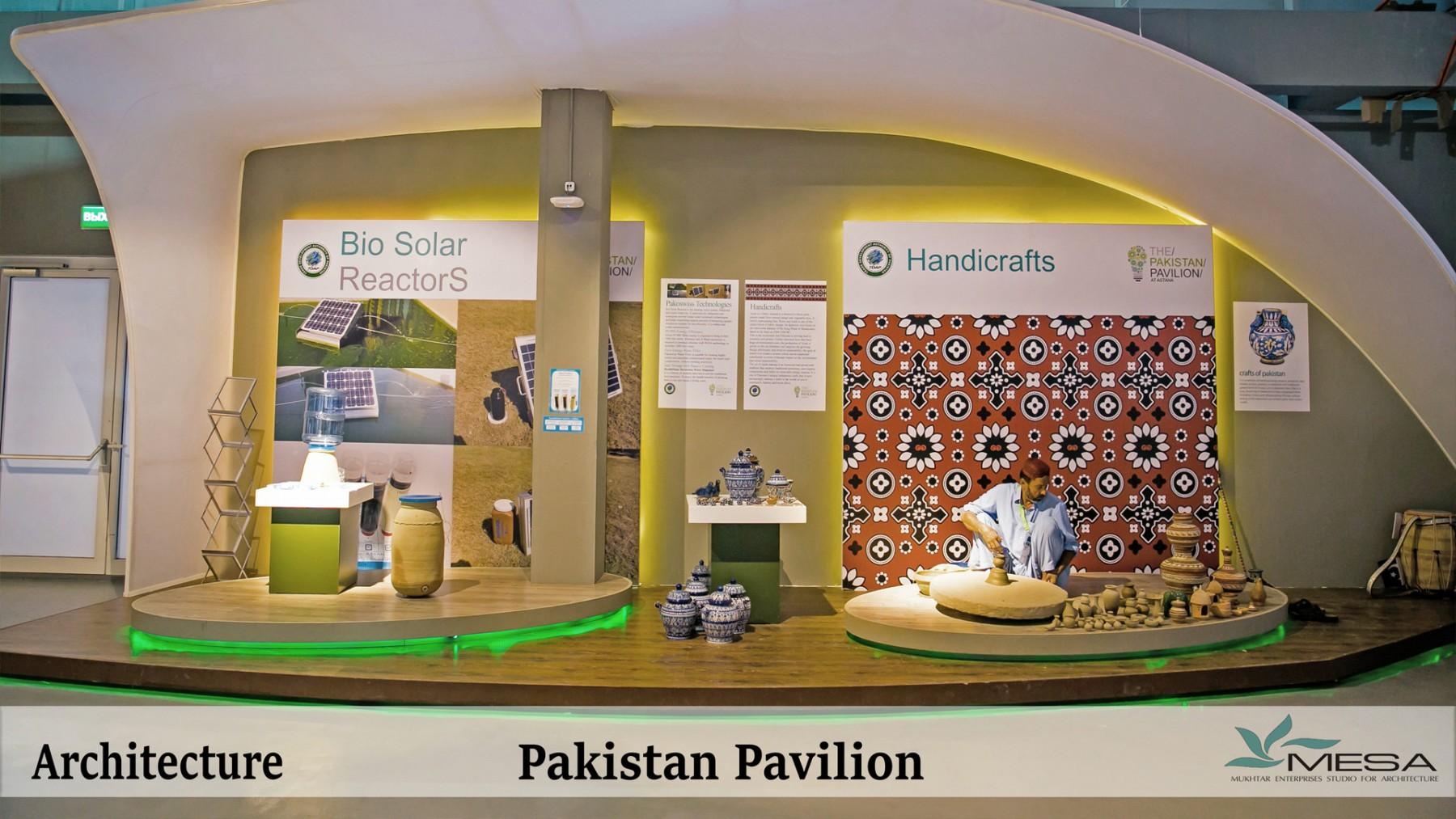 Pakistan-Pavilion-13