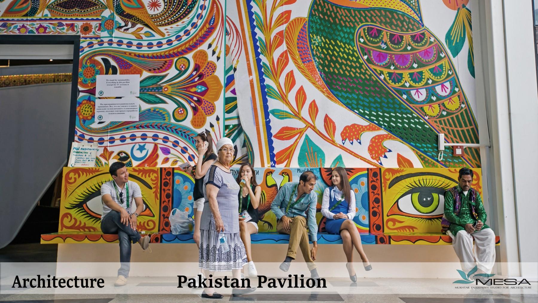 Pakistan-Pavilion-25